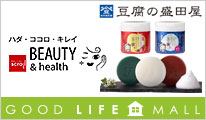 scroll BEAUTY&health